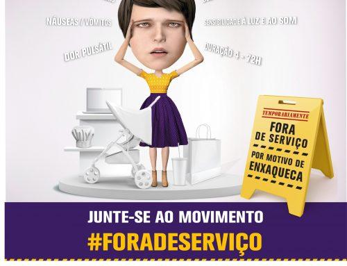 """""""Temporariamente Fora de Serviço – Por Motivo de Enxaqueca"""". Campanha visa sensibilizar para doença que afeta mais de 1 milhão e meio de portugueses"""